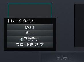 tore_04.jpg