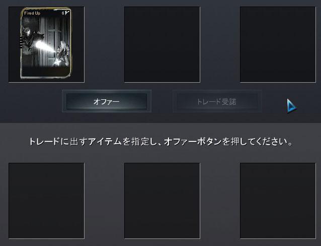 tore_05.jpg