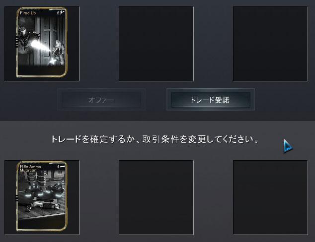 tore_06.jpg