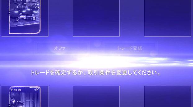 tore_07.jpg