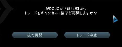 tore_09.jpg