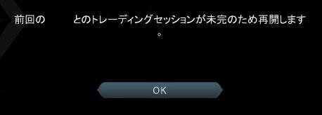 tore_10.jpg