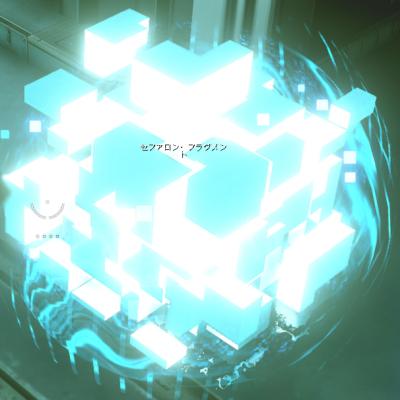 cephalon-fragment.jpg
