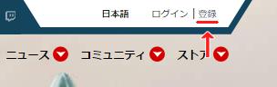 登録2.jpg