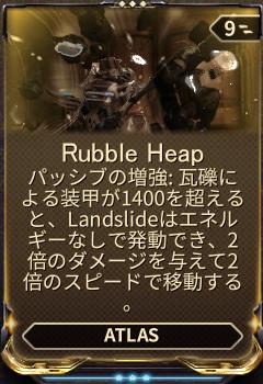 RubbleHeap.png