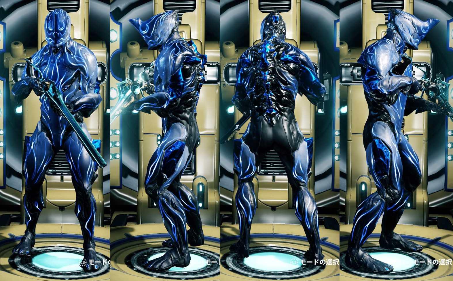ps4_Excalibur_Obsidian_Azura_Skin.jpg