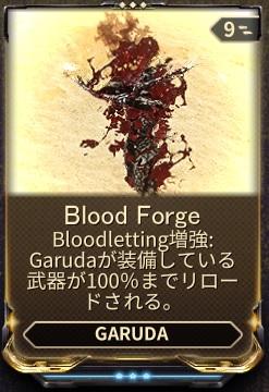 GarudaBloodForge.jpg