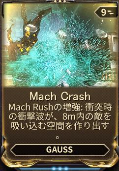 Mach_Crash.png