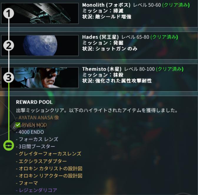 sortie04.png