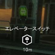 ev_switch01.jpg