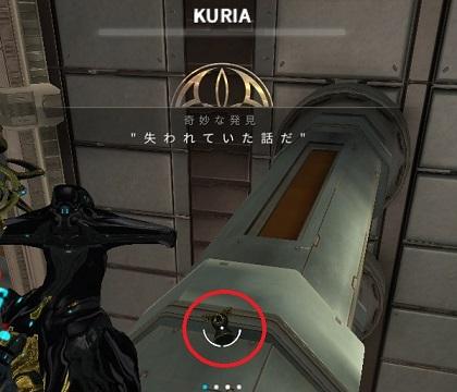 kurika_sample.jpg