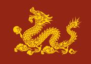 Panasia_Flag.png