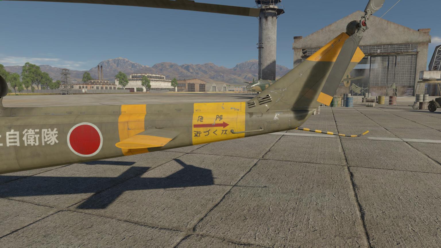 UH-1B tail 1.jpg