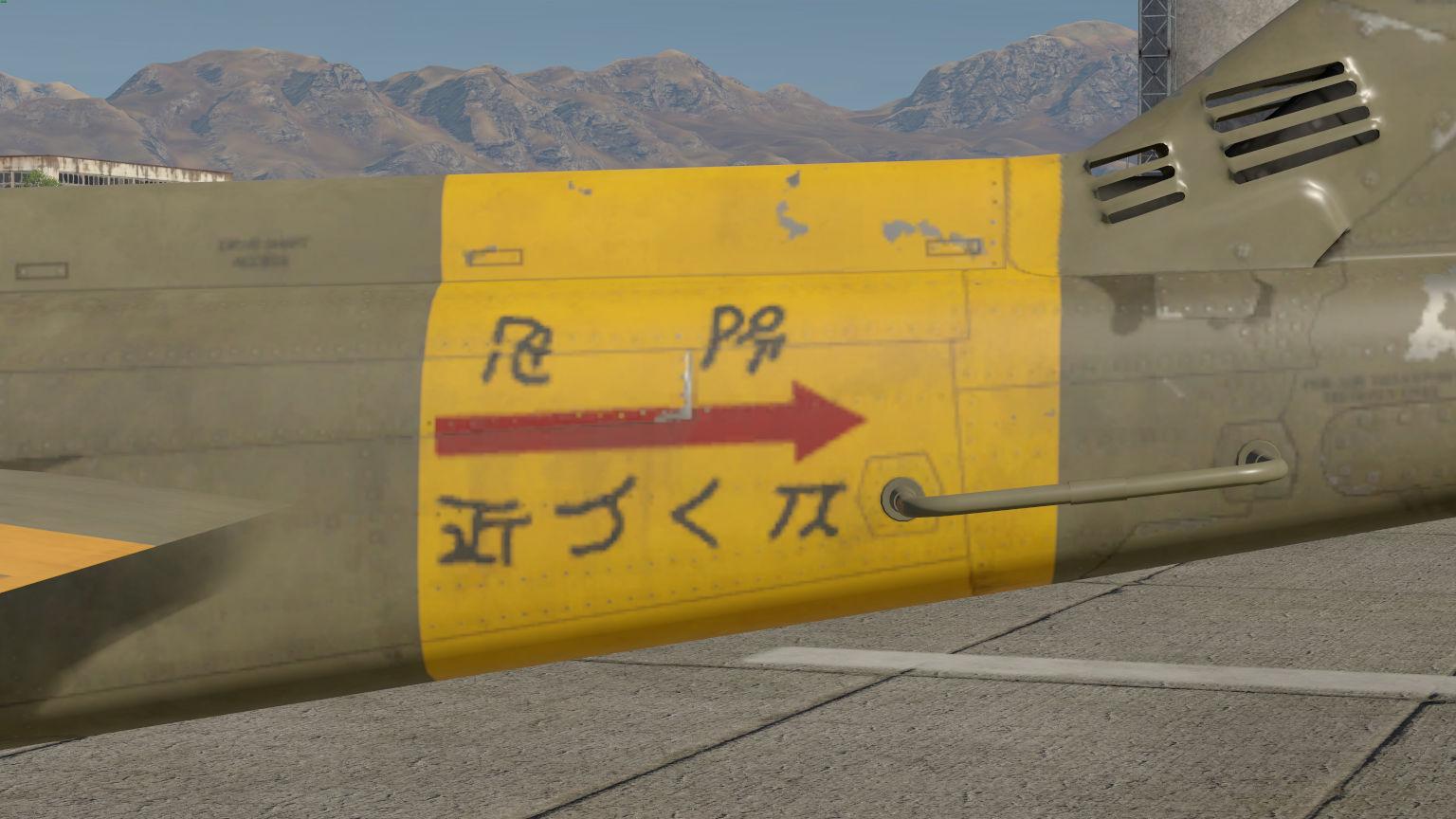 UH-1B tail 2.jpg
