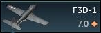 F3D-1