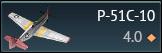 P-51C-10