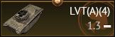 LVT(A)(4)