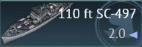 110 ft SC-497
