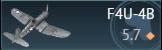 F4U-4B