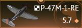 Lanovski's P-47M-1-RE