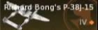 Richard Bong's P-38J-15