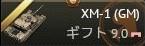 XM-1(GM)
