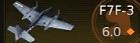 F7F-3