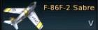 F-86F-2