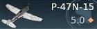 P-47N-15