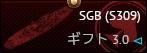 SGB (S309)