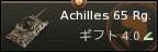 Achilles 65 Rg.