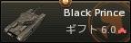 A43 Black Prince