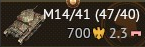 M14/41 (47/40)