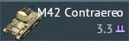 M42 Contraereo>
