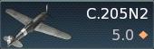 C.205N2