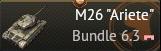 M26 Ariete