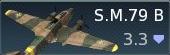 S.M.79 B>S.M.79 B(IT)