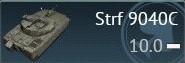 Strf 90C