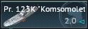 """Pr.123K""""Komsomolet"""""""