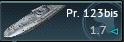 Pr.123bis