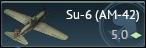 Su-6(AM-42)