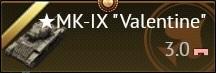 ★MK-IX Valentine