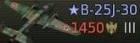 (SU)B-25J-30