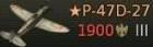 (SU)P-47D-27