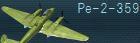 Pe-2-359