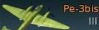 Pe-3bis