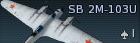 SB 2M-103U