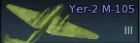 Yer-2 M-105