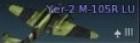 >Yer-2 M105R LU