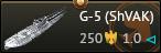 G-5 (ShVAK)